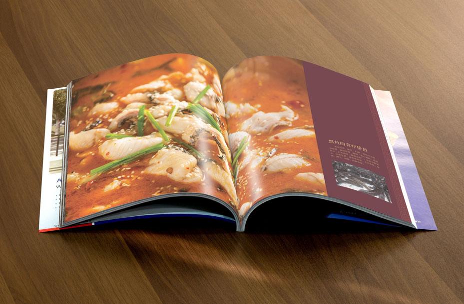 餐饮类宣传册设计