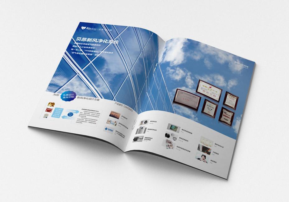 环保宣传册设计