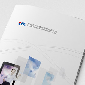 宣传册设计,企业宣传册设计,天孚光通信产品画册设计