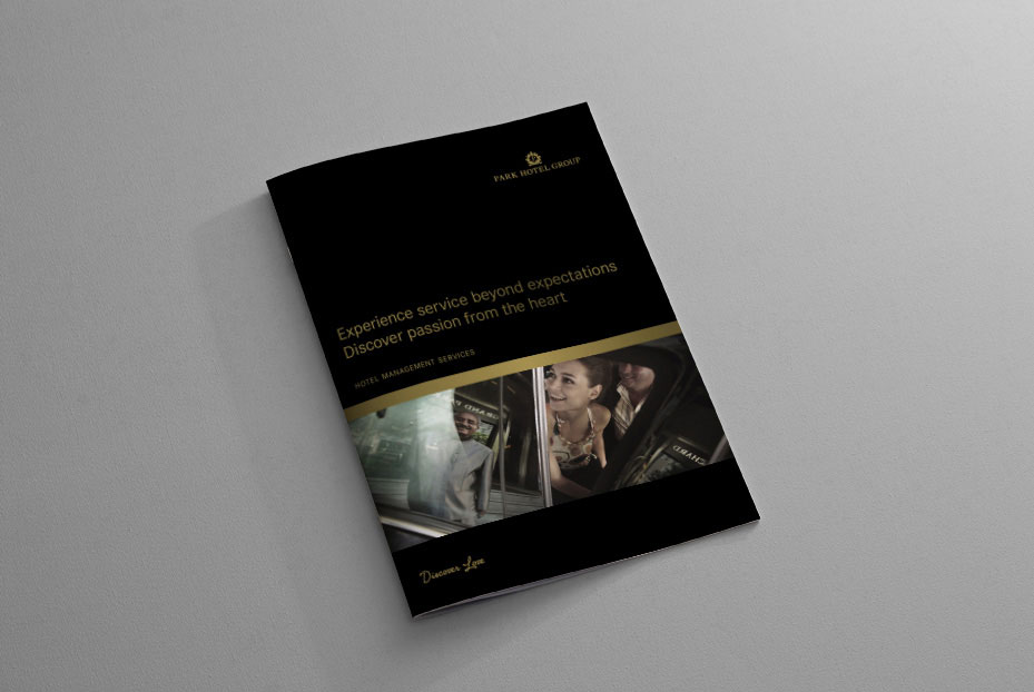 企业产品画册设计案例