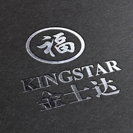 苏州金士达实业品牌形象设计