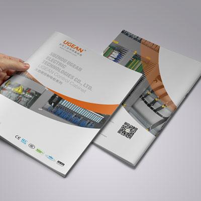 尤劲恩控制电柜系列画册设计企业画册设计
