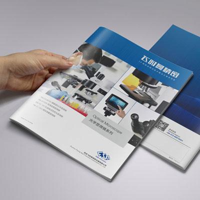 飞时曼精密光学显微镜宣传册设计宣传册设计
