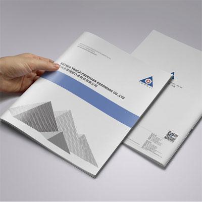 苏州永基精密五金企业宣传册设计上海广告公司,上海品牌设计公司,上海平面设计公司,上海品牌设计公司