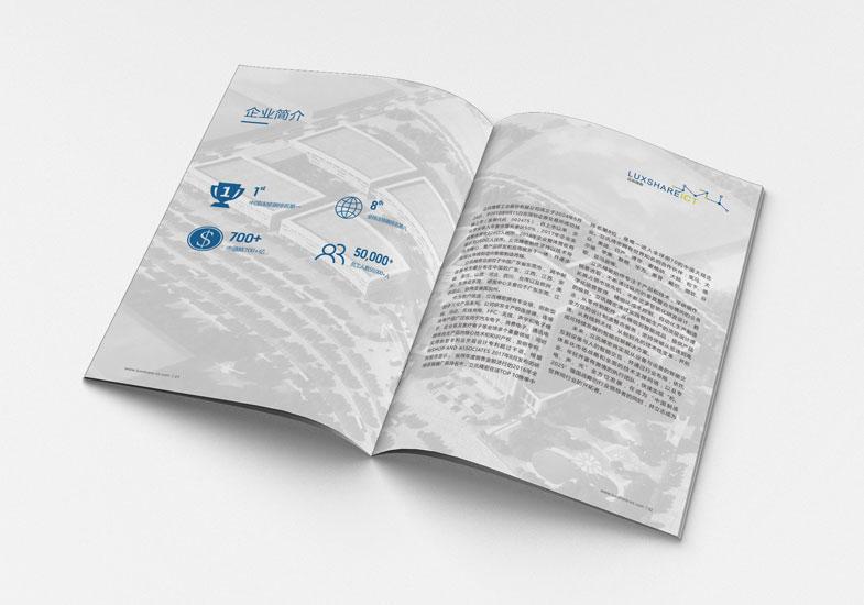 分类产品宣传册设计|企业产品画册设计