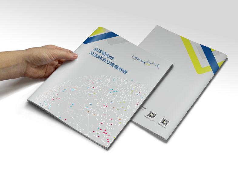 首页产品宣传册设计|企业产品画册设计