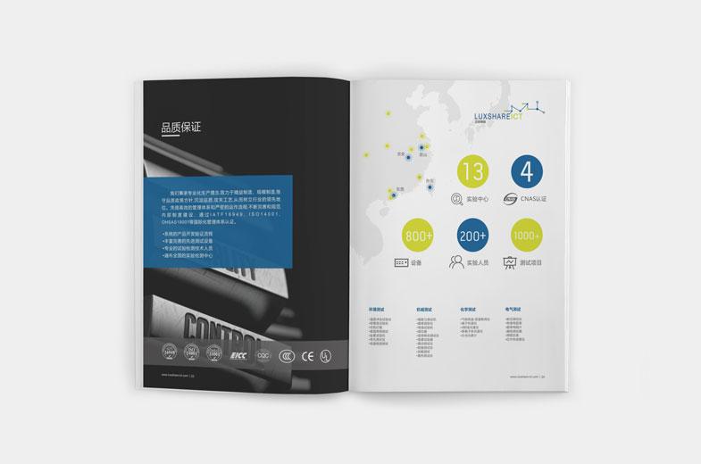 目录产品宣传册设计|企业产品画册设计