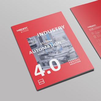 隆士丹自动化样本设计,画册设计