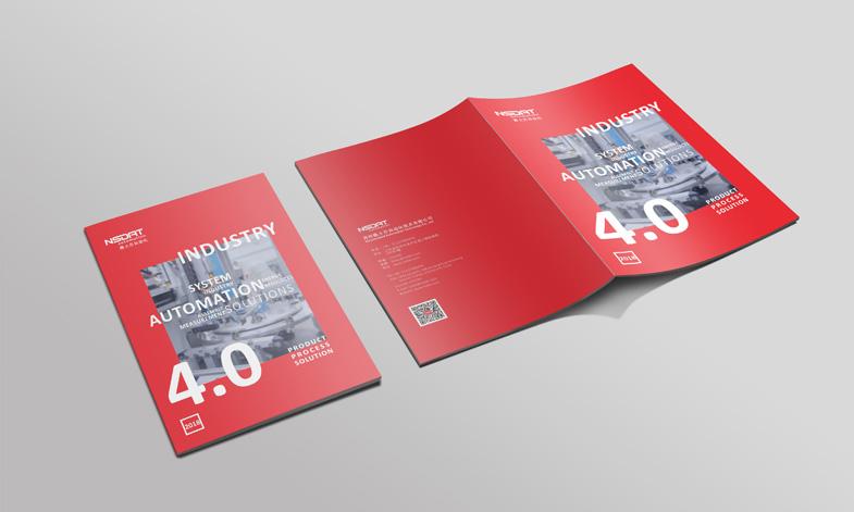 南通广告公司企业宣传册设计费用是多少钱?
