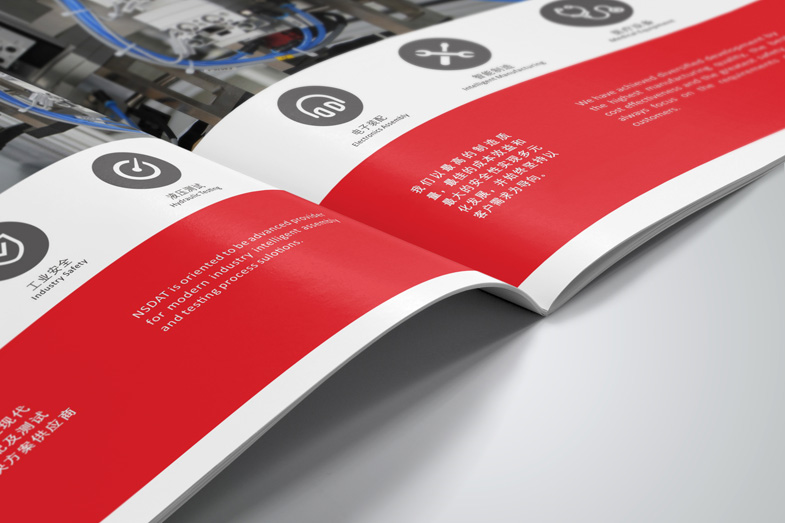 宣传册设计从图片的排列到色彩的设定