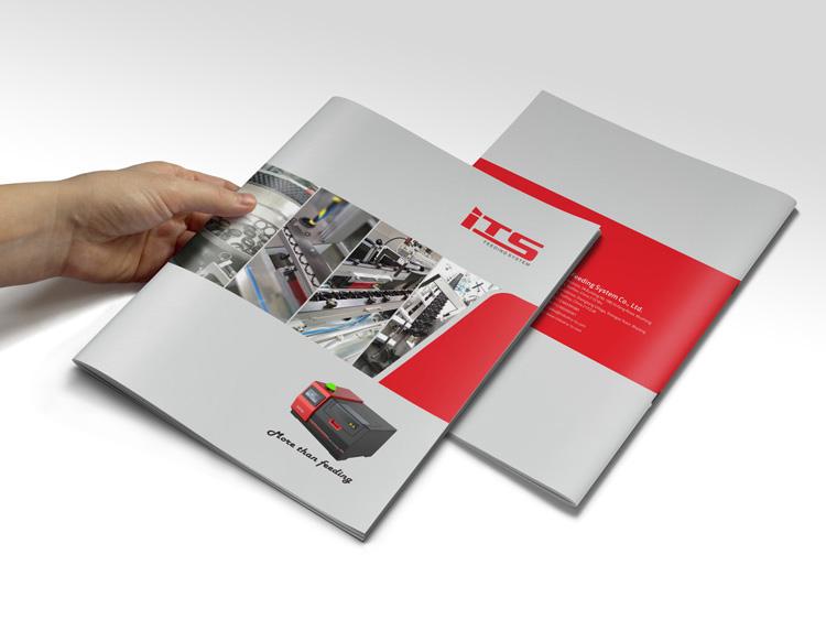 苏州企业画册设计