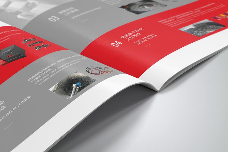 南通广告公司画册设计合同