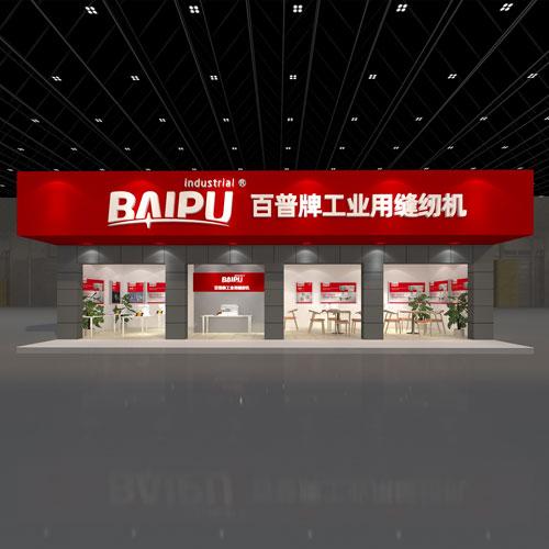 苏州日和缝制设备有限公司店面设计,门店设计