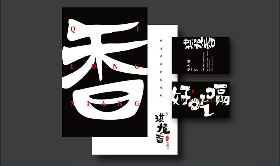 苏州logo设计公司是一家创意设计策划公司