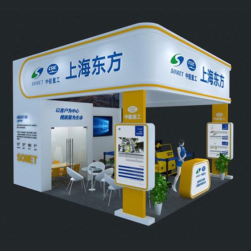 上海东方船舶重工展厅设计、画册设计印刷