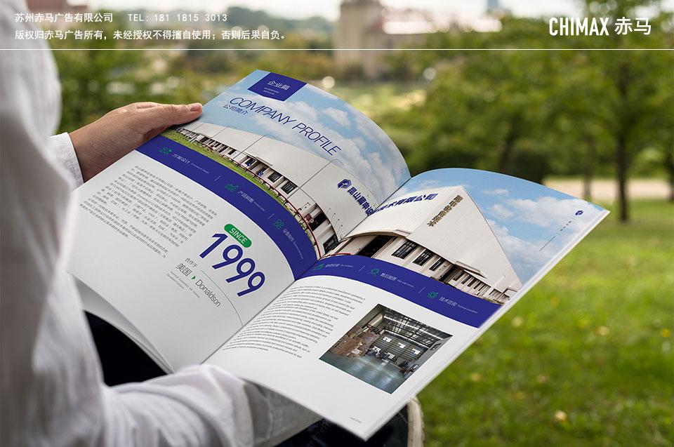 苏州画册设计企业宣传册策划文案