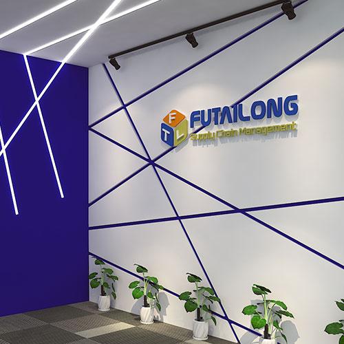 富泰隆logo墙设计制作