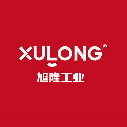 旭隆工业logo设计 VI设计