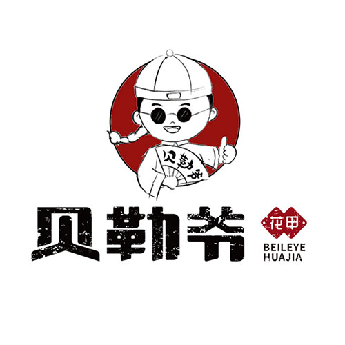 贝勒爷花甲店铺logo设计 标志设计
