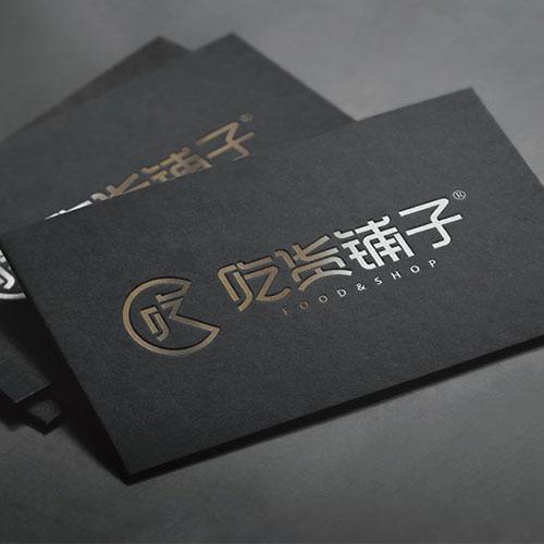 吃货铺子品牌设计 商标设计 logo设计