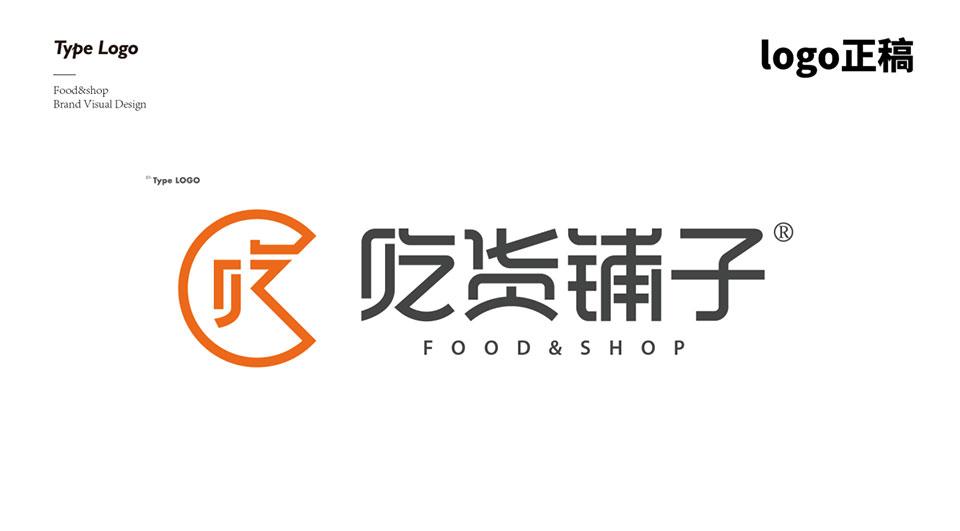 无锡logo设计公司-致力于高端logo设计和logo设计服务