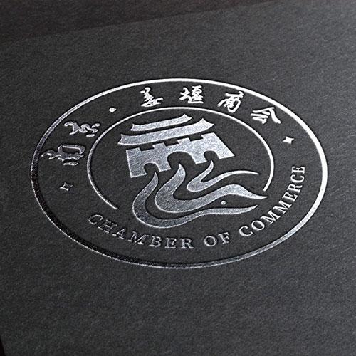 南京姜堰商会商会logo设计 标志设计